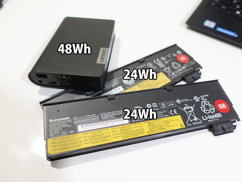Lenovo USB Type-C ノートブックパワーバンクの容量 3セル2個分