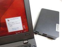 Lenovo USB Type-C ノートブック パワーバンク パススルーバッテリーとして使えるか
