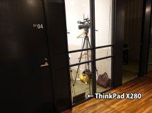 ThinkPad X280 ビジネスで使うにはぴったりのPC