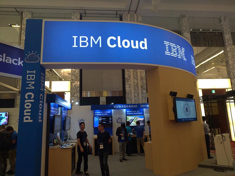IBMブース