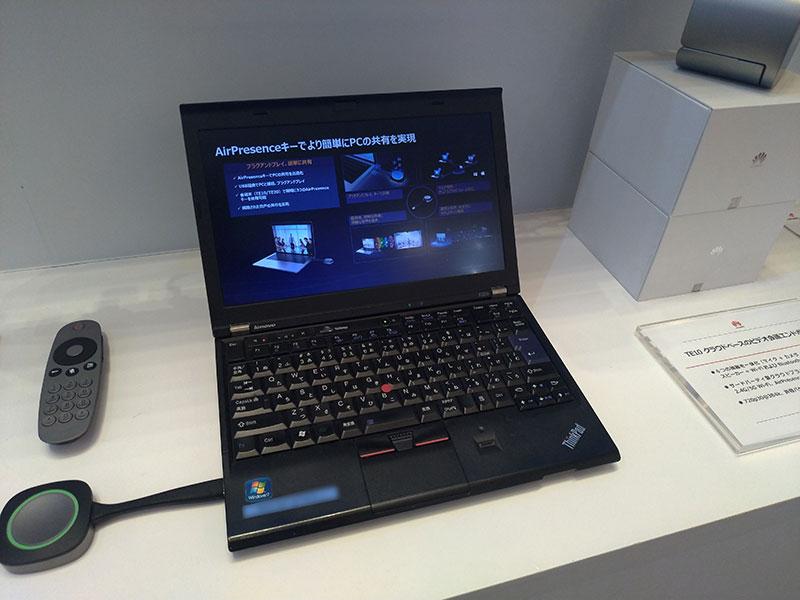 ファーウェイブースのThinkPad X220