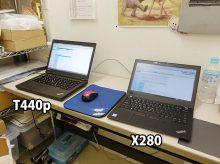 ThinkPad X280 T440p 仕事用PC ビジネスの現場で活躍中