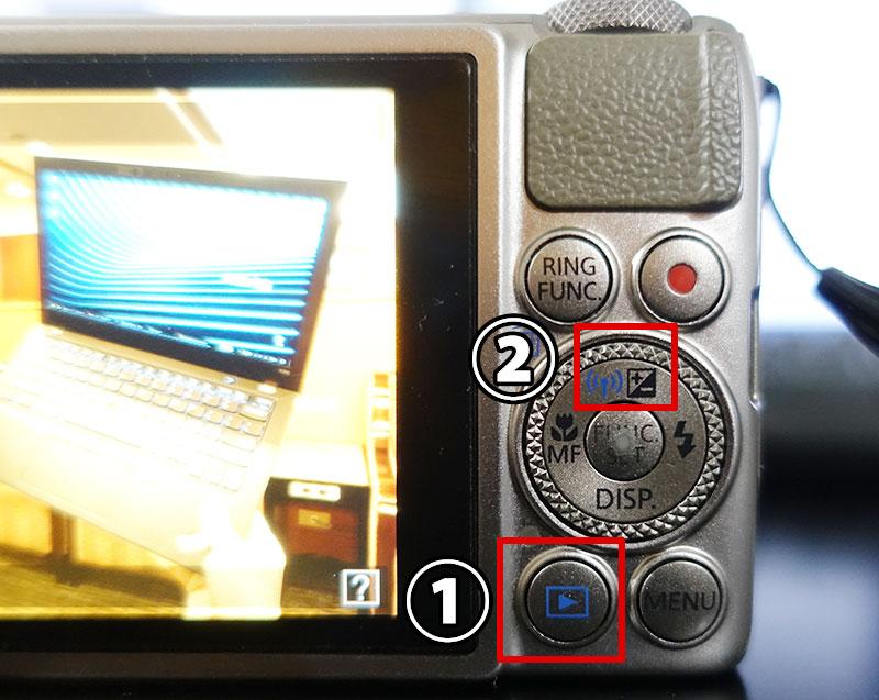 再生ボタンを押して wifiボタン