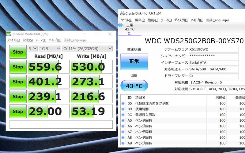 M.2 2280 SATA SSD 夏場の温度 最大値