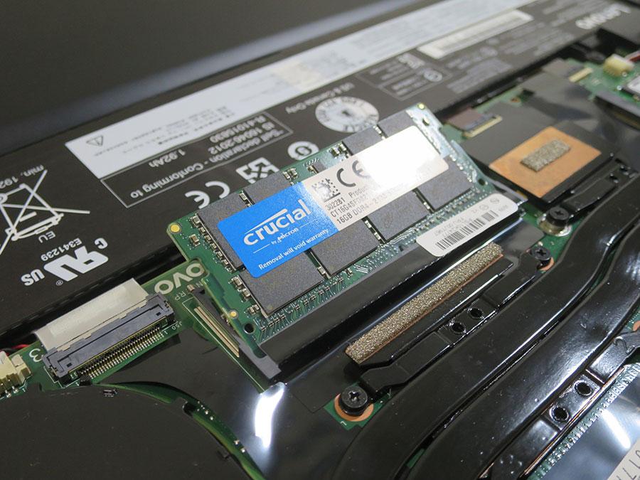 X1 Extereme メモリスロットが2つ 交換・増設が可能