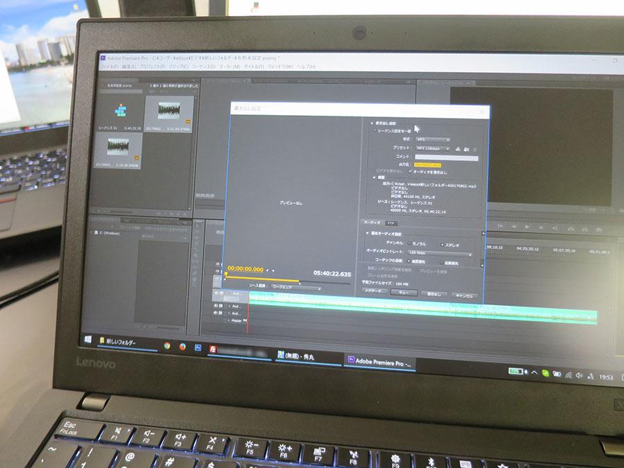 X270で動画編集 Core i7でも書き出しに時間がかかる