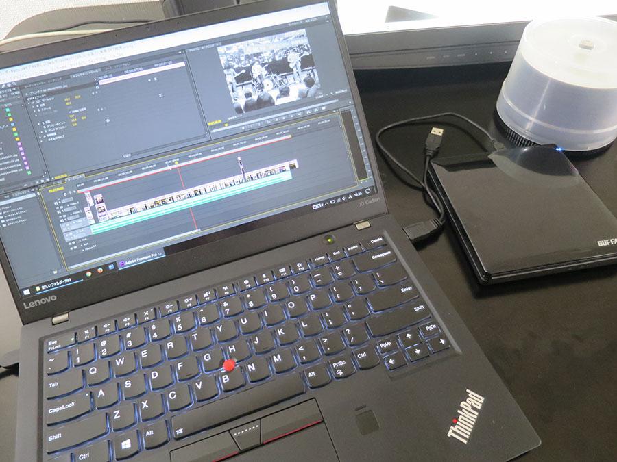 X1 Carbon で動画編集 処理が重たいこともある