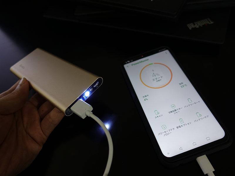 スマホ充電のためのおすすめモバイルバッテリー