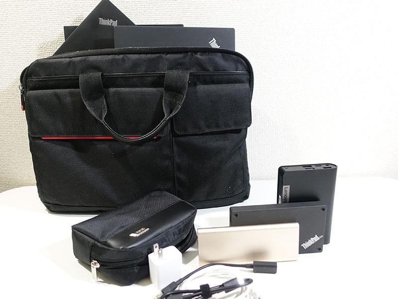 災害時持ち出し用のThinkPadはまとめてバッグへ
