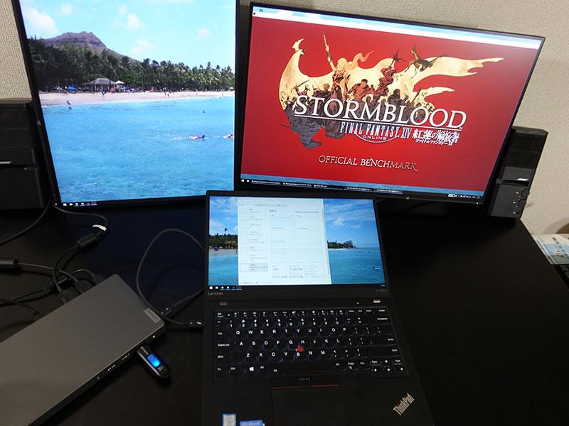 Thunderbolt 3 Graphics Dock ゲームがキレイ