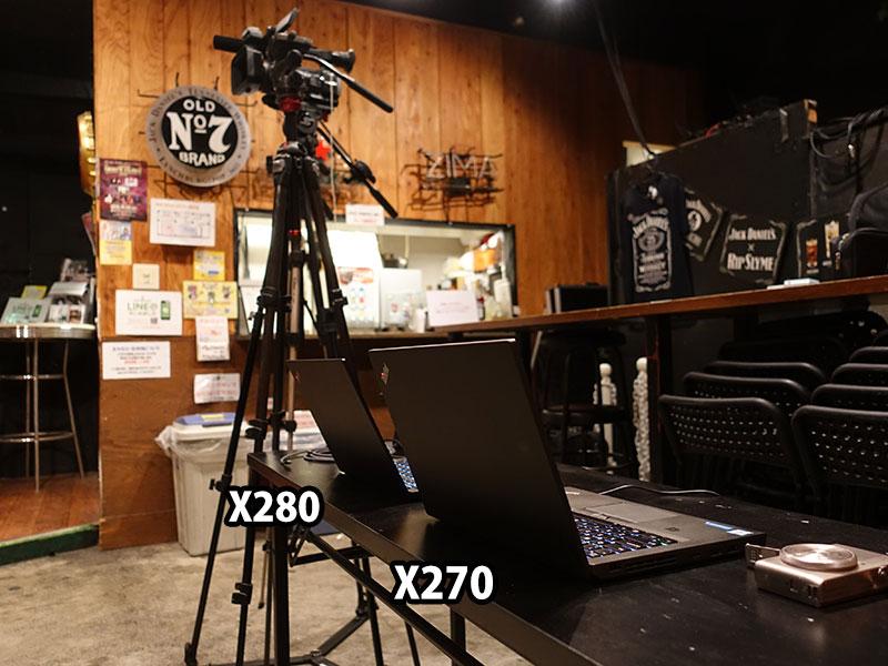 新旧2台のThinkPadで映像バックアップ