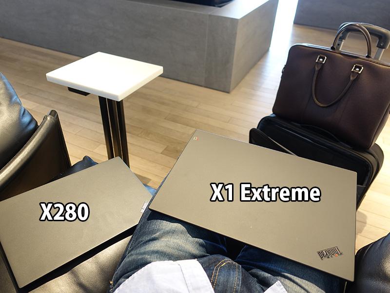 X280とX1 Extremeを並べてみる