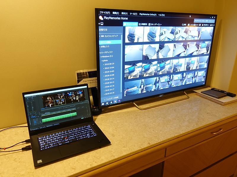 X1 Extreme HDMI端子から ホテルのテレビにつなげてデュアルモニタ