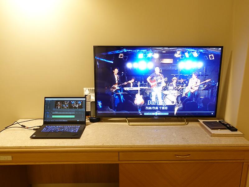X1 Extremeで書き出した動画をデュアルモニタでTVに映し出す