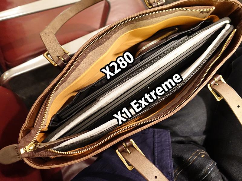 トートバッグに X1 ExtremeとX280