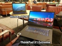 ThinkPad X1 Extreme 国内 海外出張のためのインナーケース バッグ