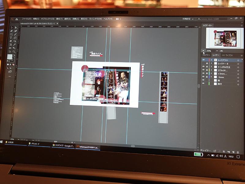 X1 Extreme でIllustrator DVDジャケットデザイン