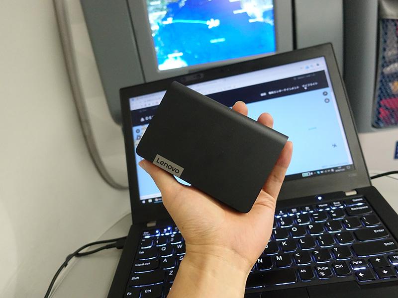 レノボパワーバンク モバイルバッテリーをデルタ機内に持ち運んでも問題がなかった