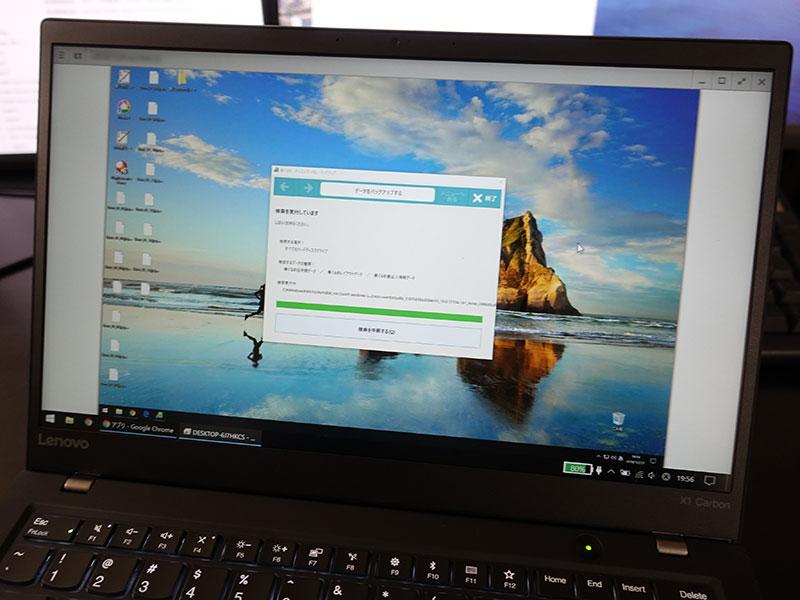 Chrome リモートデスクトプなら簡単に接続できる