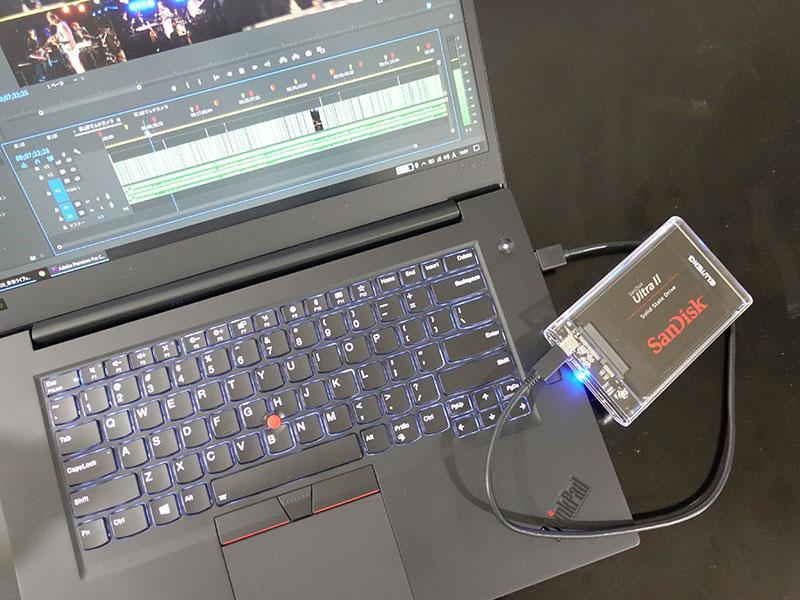 2.5インチSSDをX1 Extremeにつなげて動画編集