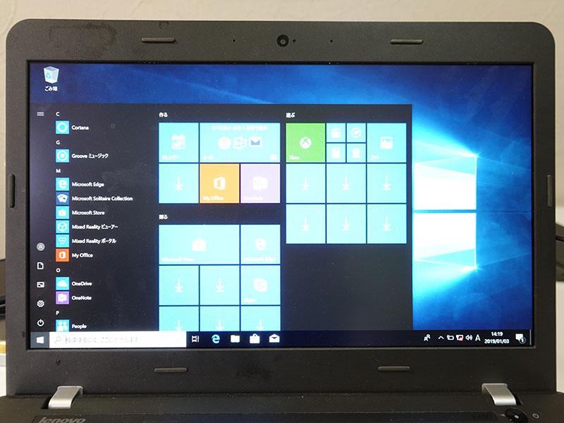 Windows10のクリーンインストールが完了した