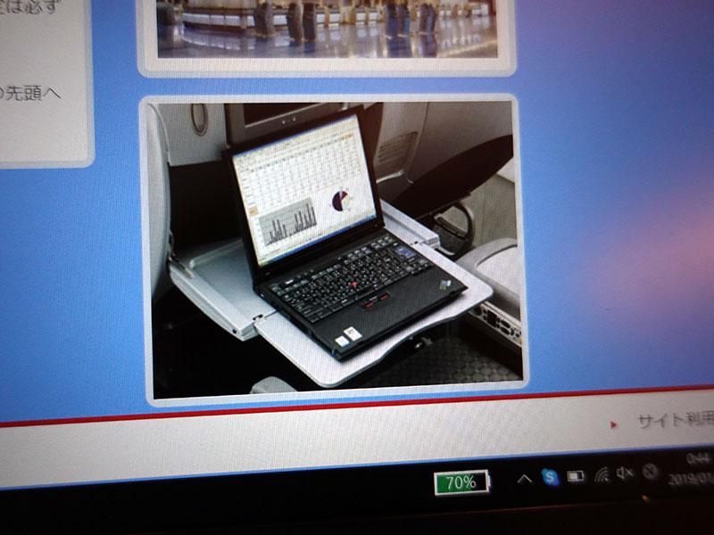 JAL 国際線 wifi接続画面にThinkPad