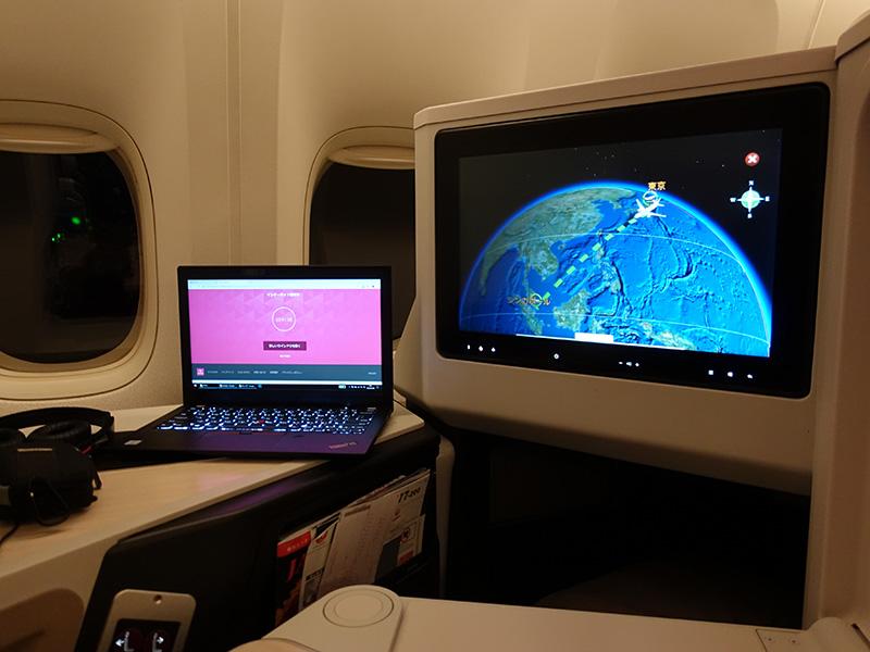 JAL 羽田 シンガポール便 離陸してから機内WIFIにつなげる