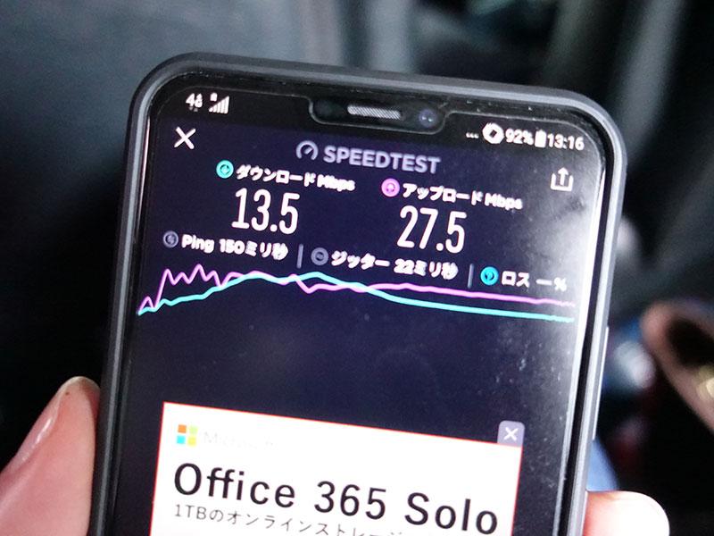 AIS SIM2Fly 速度測定 クアラルンプール 移動中