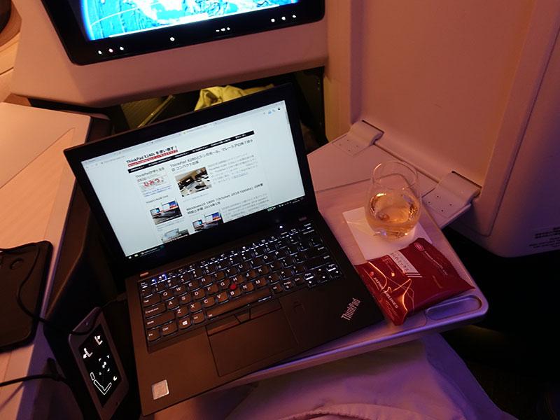 JAL 機内WIFIを使ってThinkpad X280