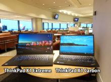 15.6インチを飛行機内で ThinkPad X1 Extreme 持ち運び X1 Carbonとの2台体制
