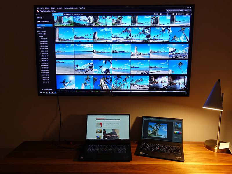 大型テレビは大量の写真から素材を選別するのに役立つ