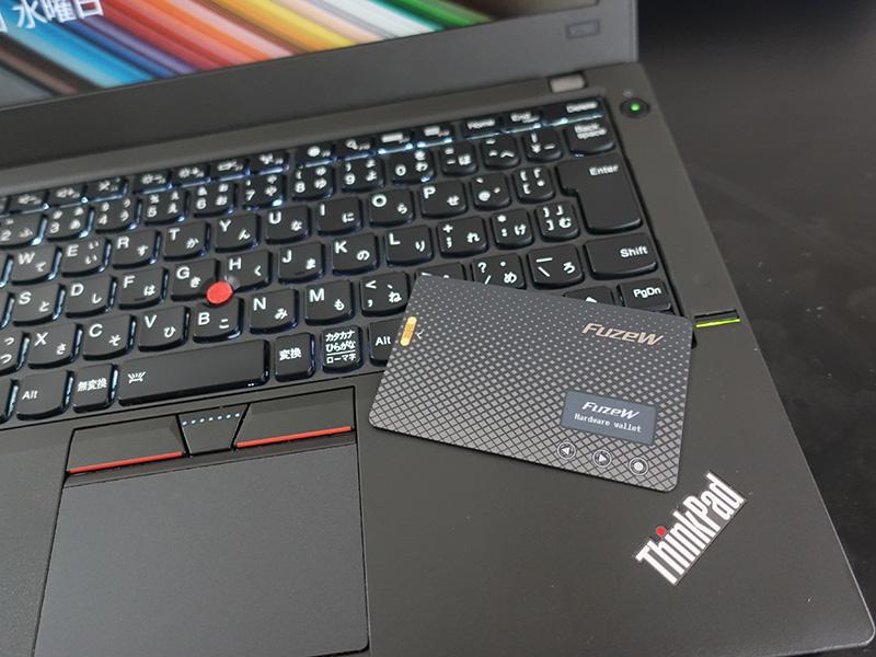 ThinkPad X250 仮想通貨 ウォレット用PCとして使用中
