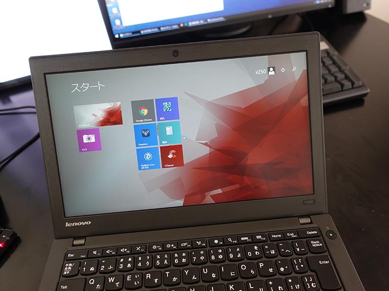 Windows8.1 の物議をかもしたスタートメニュー