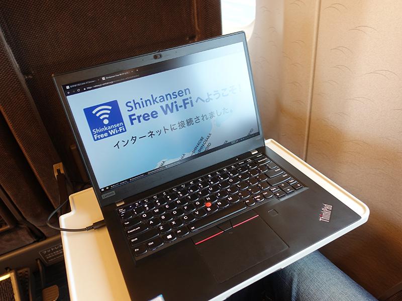 新幹線 無料WiFiを使ってみた感想・速度 今後