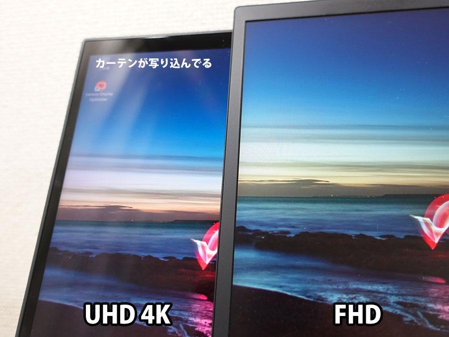 4K UHD 液晶面に光沢があり、物が写り込む