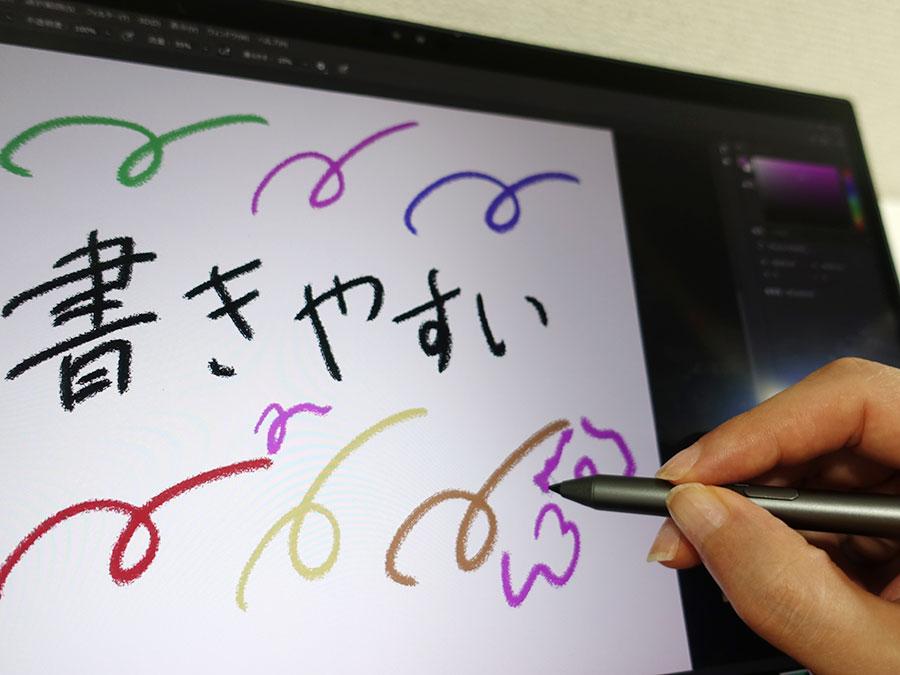 ペン先が画面に程よく引っかかって書きやすい