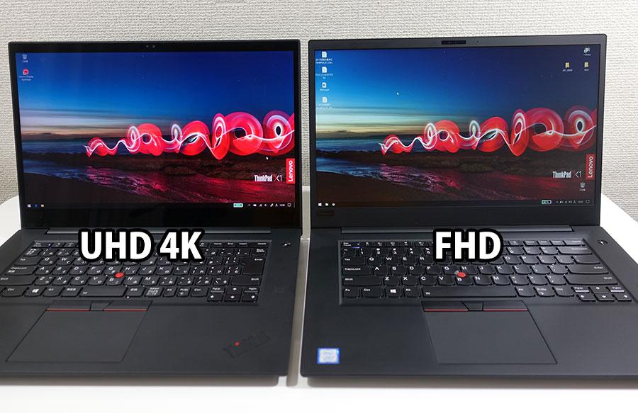 4K UHD vs FHD デスクトップの壁紙を表示