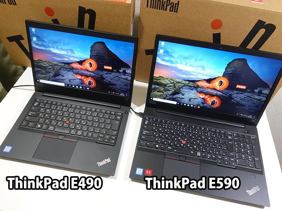 ThinkPad E490 E590 同時に起動チェック