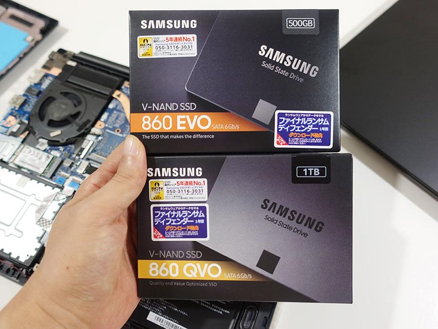 amazonで購入したサムスン 2.5インチSSD 安すぎてびっくり