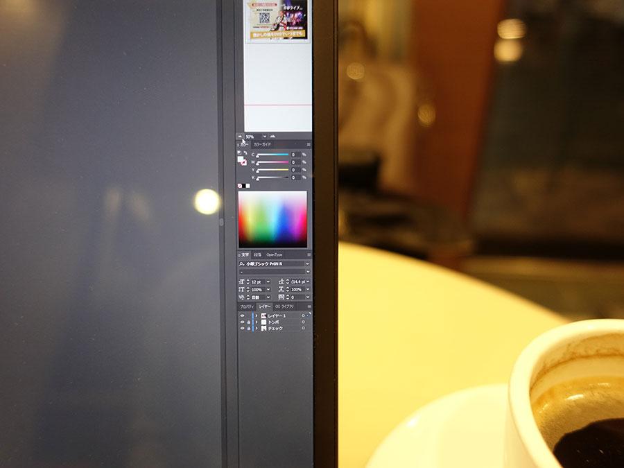 14インチ 4K 100%表示のIllustrator ツールボックス