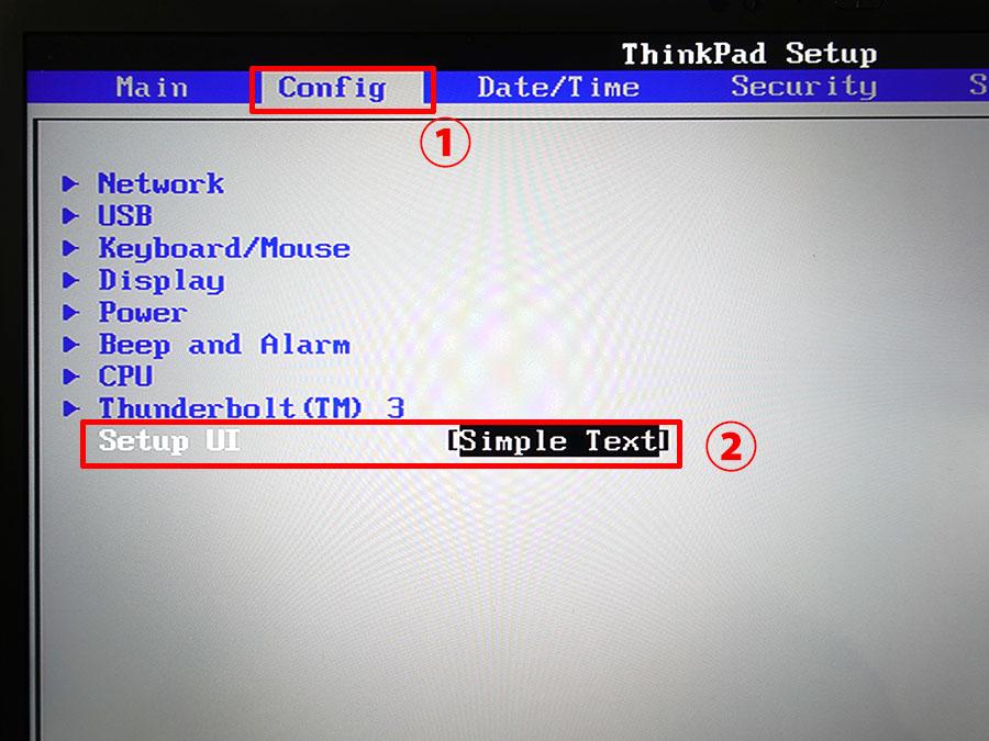 ThinkPad 従来のUIからグラフィカルなUIに変える