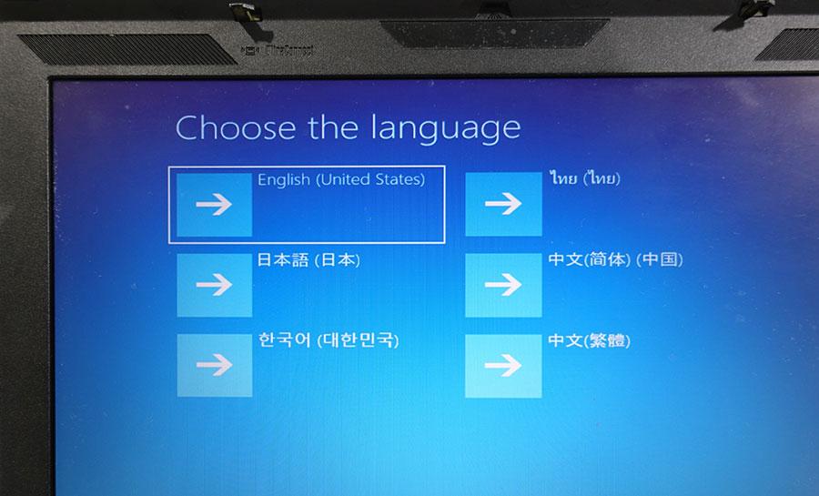 言語は日本語を選択