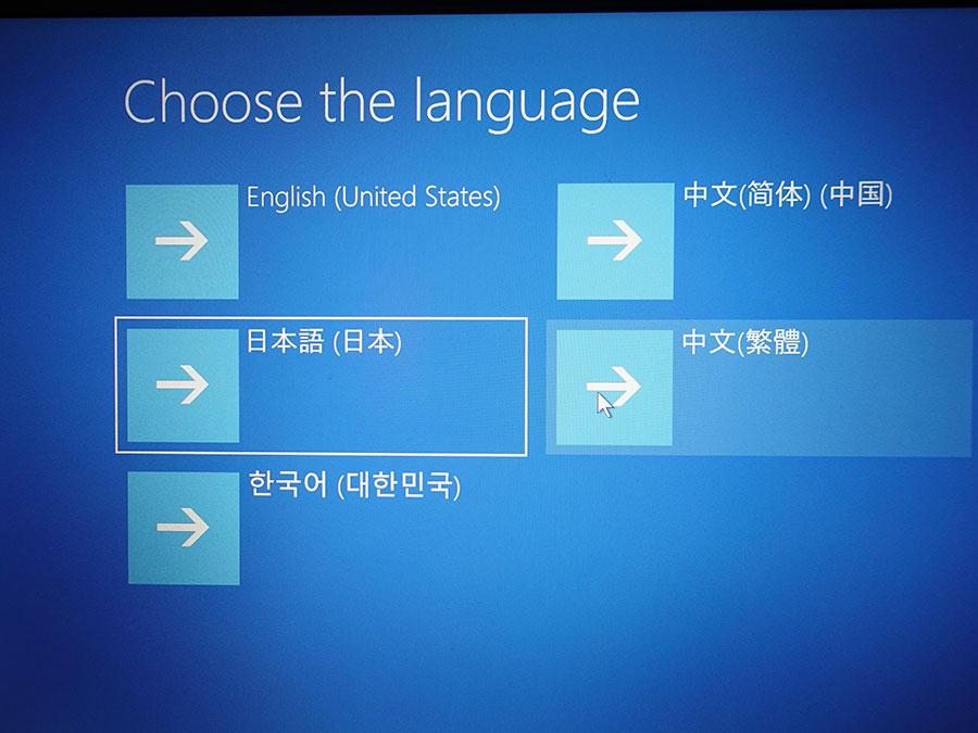 言語メニューが表示される
