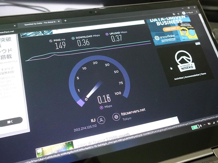 3Gで回線速度は遅すぎる