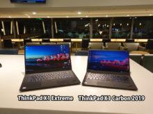 ThinkPad X1 ExtremeとX1 Carbon 2019をもってハワイでリモートワーク